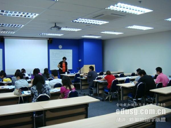 新加坡kaplan语言内测