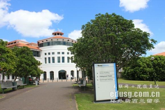 梅西大学农业科学院