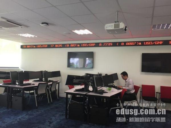 新加坡jcu大学商科专业