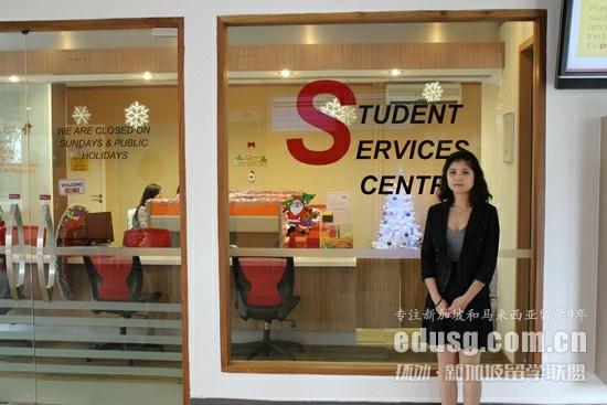 新加坡psb合作大学