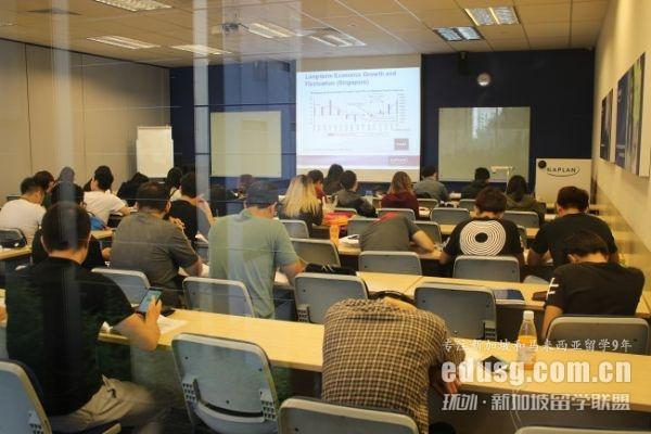新加坡Kaplan商务英语课程