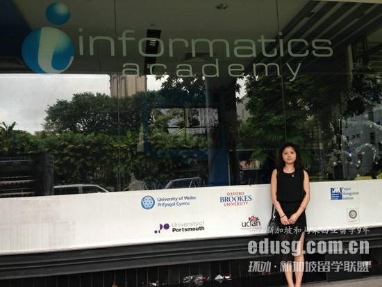 新加坡英华美学院地址