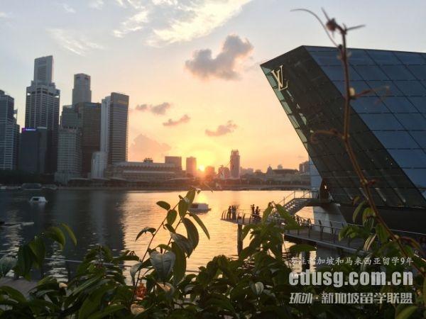 新加坡留学一年多少费用