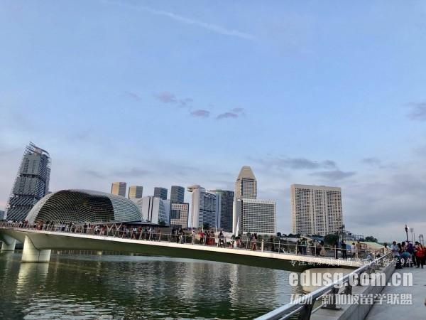 新加坡留学一年需要多少钱