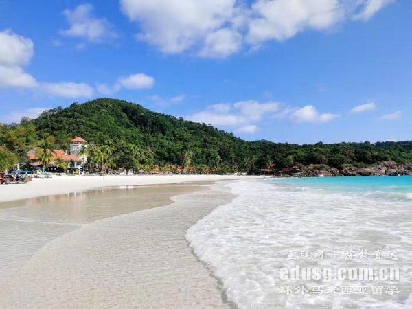 高考过后出国留学马来西亚可以吗