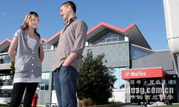 新西兰惠灵顿理工学院预科课程