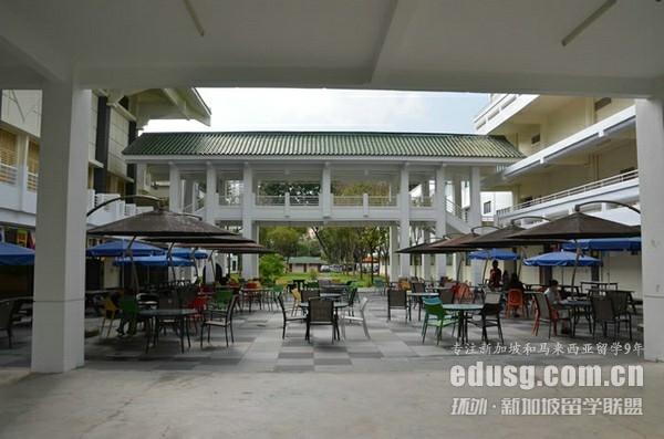 jcu新加坡是哪个学校