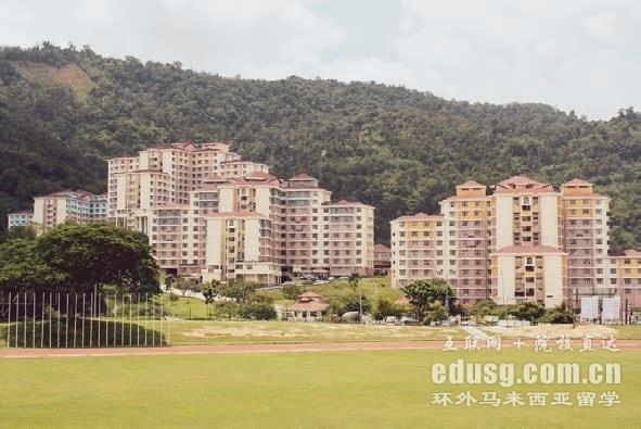 马来西亚理科大学高渊校区