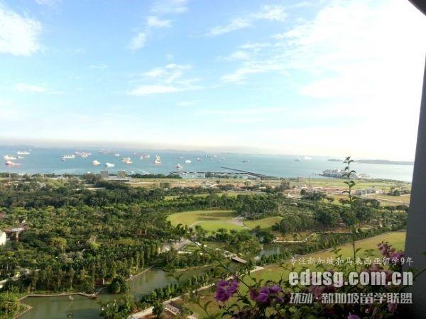 新加坡中介申请留学