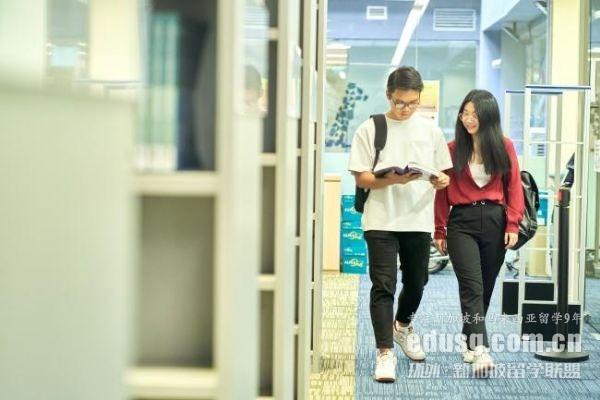 新加坡kaplan大学好吗