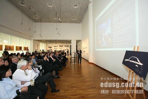 新加坡南洋艺术学院研究生招生