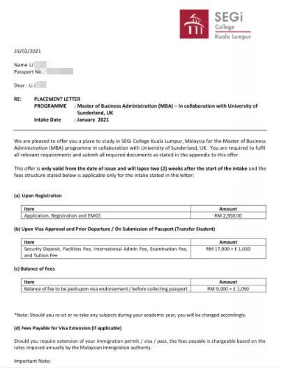 马来西亚世纪大学-桑德兰MBA录取案例