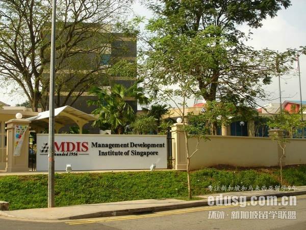 新加坡mdis学院宿舍怎样