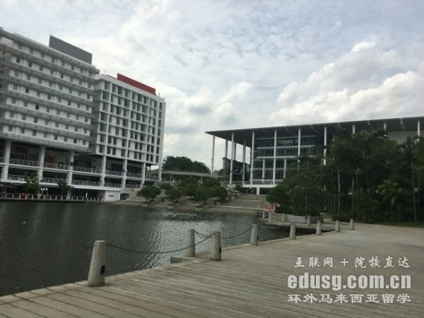 马来西亚泰莱大学高考申请