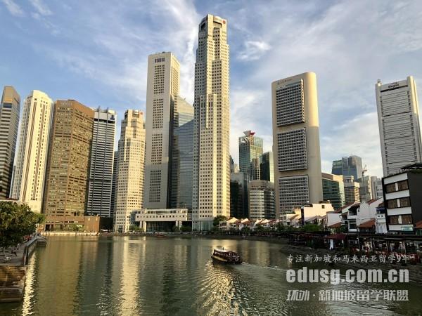 赴新加坡留学初中需要花费多少
