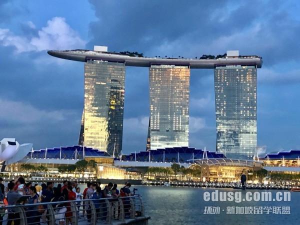 新加坡留学预科费用明细