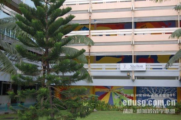 新加坡莎顿国际学院预科