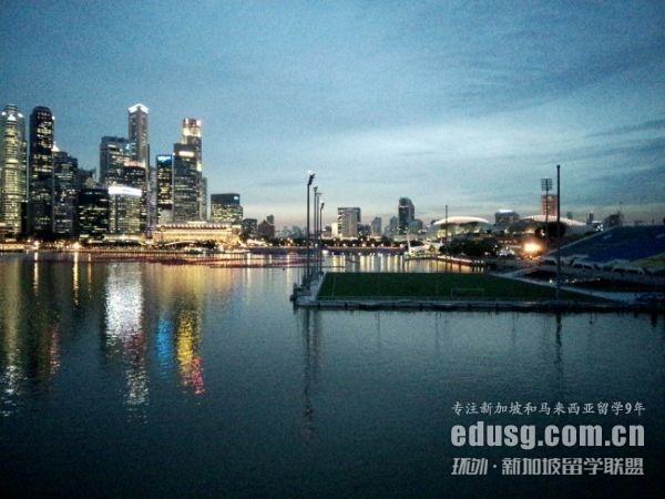 新加坡初中留学的费用