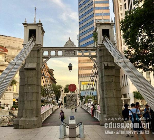 留学新加坡读初中的过程
