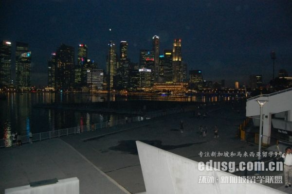 新加坡南洋理工大学留学