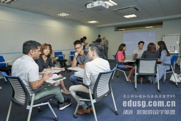 新加坡jcu大学一年学费