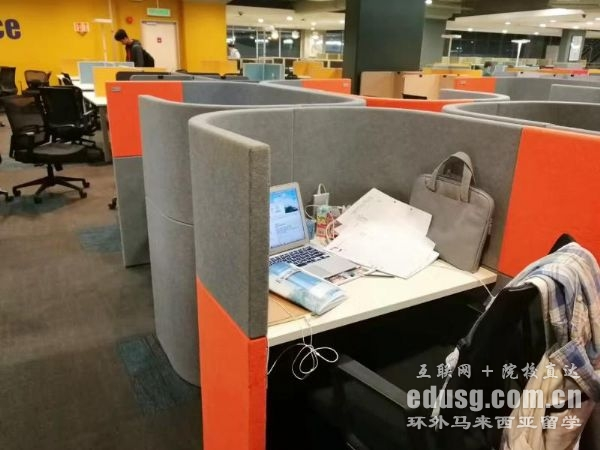 马来西亚留学读博申请条件