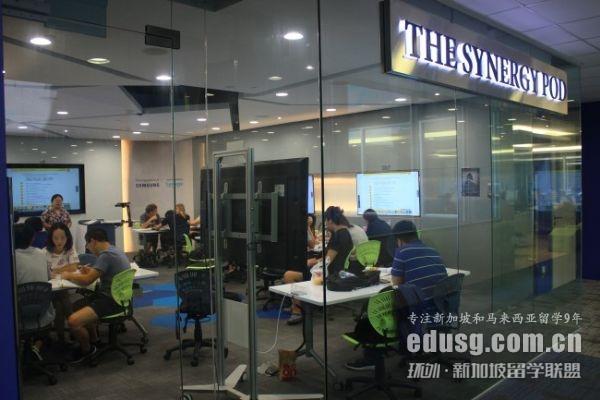 kaplan新加坡网申时间