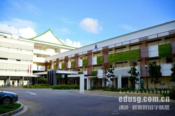 澳洲詹姆斯库克大学新加坡校区读研