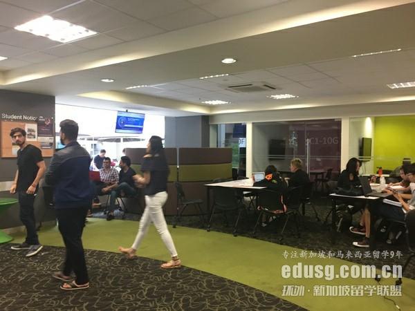 新加坡jcu大学工商管理专业