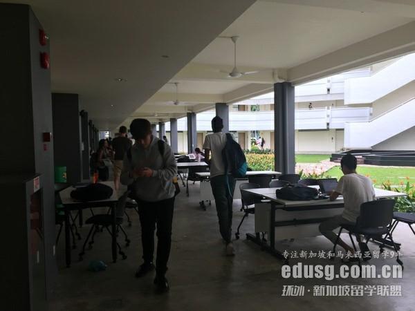 新加坡詹姆斯库克大学一年学费