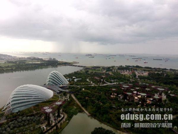 新加坡国立大学要求