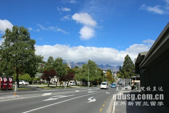 大学毕业去新西兰留学