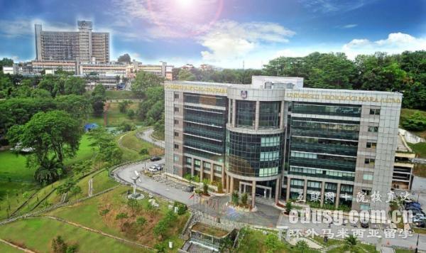 马来西亚玛拉工艺大学硕士专业