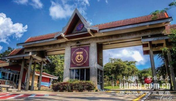 马来西亚理工大学2022最新排名