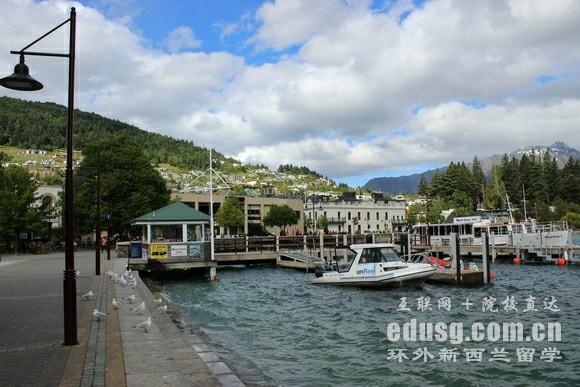 留学新西兰申请时间