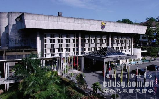 马来亚大学医学专业排名