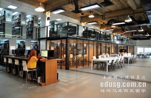 马来亚大学中文硕士录取条件