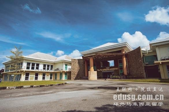 马来西亚槟城理科大学学生宿舍