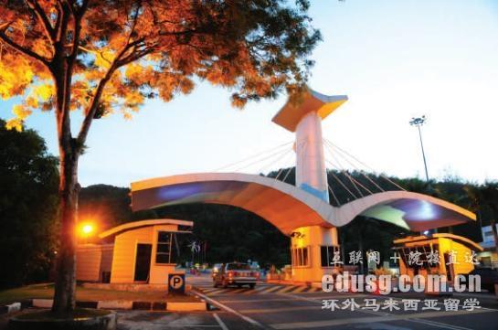 马来西亚北方大学多大
