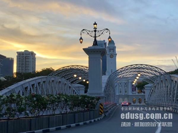新加坡读硕士的学费