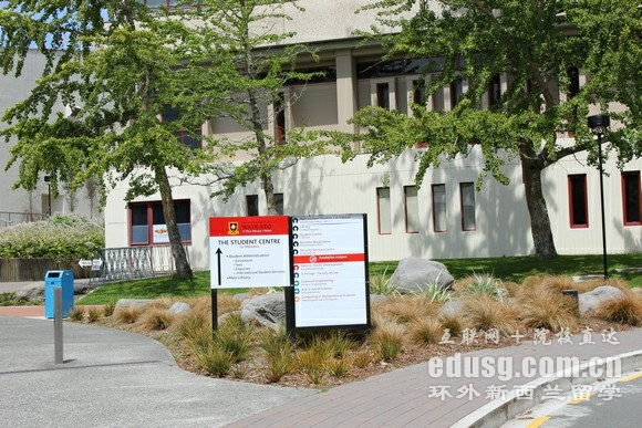 新西兰怀卡托大学申请条件