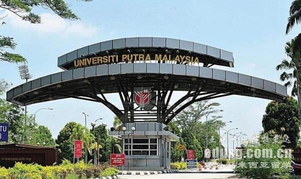 博特拉大学2021年开学时间