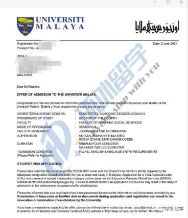 马来亚大学新闻与信息博士录取案例