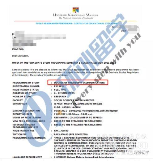 马来西亚国民大学传播学博士录取案例