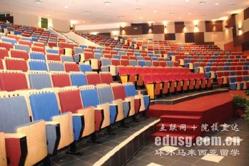 高中申请马来亚大学
