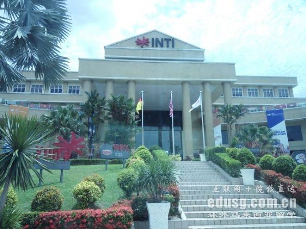 马来西亚英迪大学费用