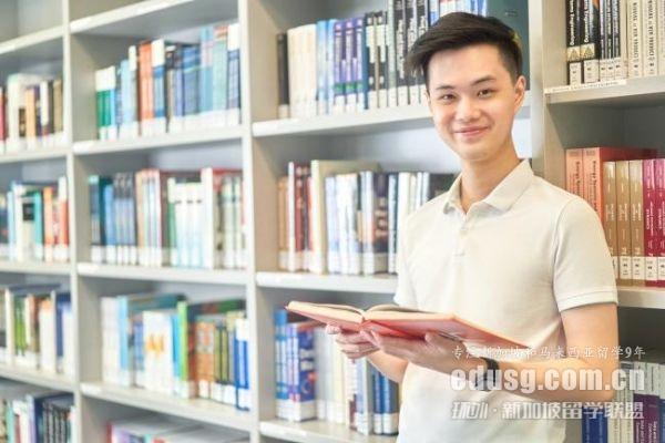 新加坡kaplan预科开学时间