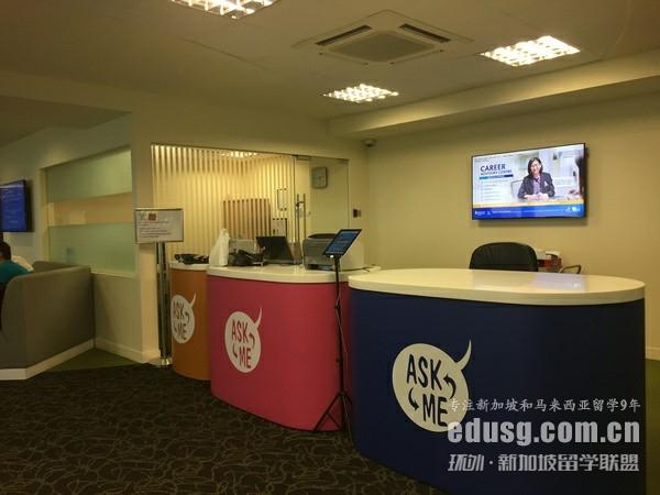 中专可以申请新加坡jcu大学吗
