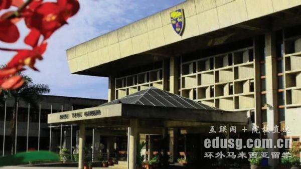 马来亚大学读博士