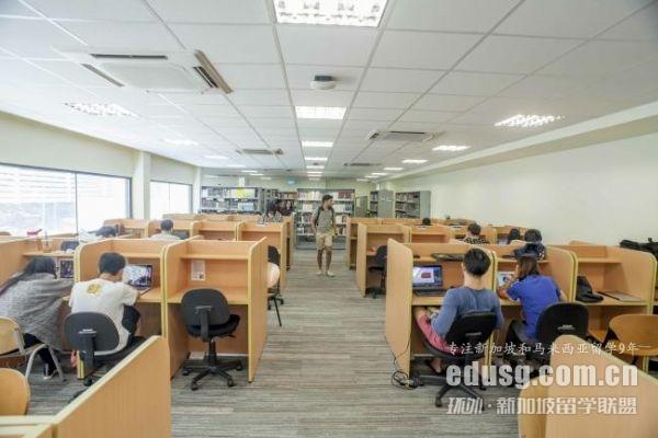 新加坡jcu大学考试不及格怎么办